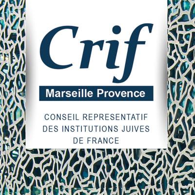 Revue annuelle - Conseil représentatif des institutions juives de France de Marseille images